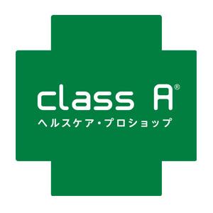 classA